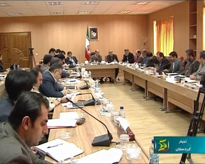 دومین جلسه شورای حفاظت منابع آب کردستان برگزار شد
