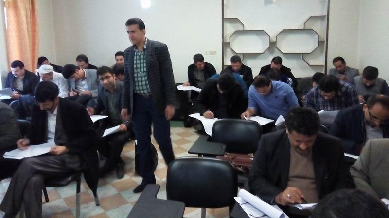 برگزاری دوره آموزشی و آزمون طرح احیاء منابع آب زیرزمینی در شرکت آب منطقه ای کردستان