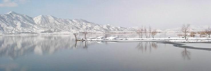 Zerivar Dam, Marivan